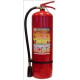 Огнетушитель порошковый ОП-8(з)